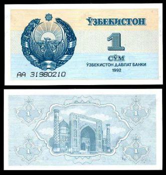 UZBEKISTAN 1 SUM 1992 P 61 UNC