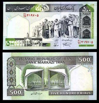 IRAN 500 RIALS P 137 UNC