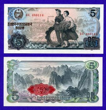 NORTH KOREA 5 WON 1978 UNC
