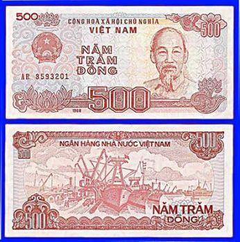 NORTH VIETNAM  500 DONG 1988 UNC (HO CHI MINH)