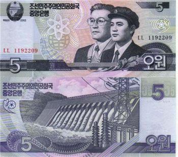 NORTH KOREA 5 WON 2002 2009 P NEW UNC