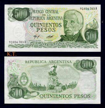 ARGENTINA 500 PESOS ND (1977) P-303a, UNC