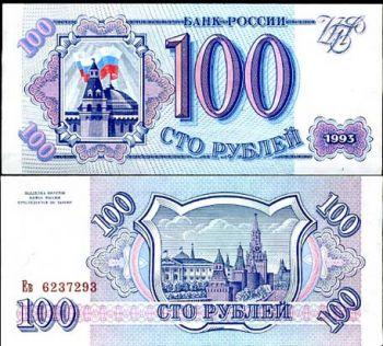 RUSSIA 100 RUBLE 1993 P 254 UNC