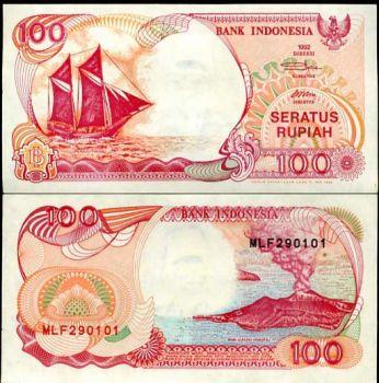 INDONESIA 100 RUPIAH 1992-1999 P 127 UNC