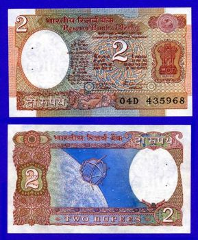 INDIA 2 RUPEE P 79 L SIGN 86 UNC W-HOLE
