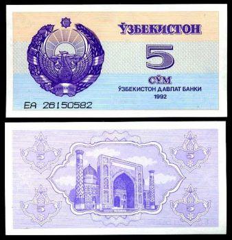 UZBEKISTAN 5 SUM 1992 P 63 UNC
