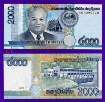 LAOS 2.000 KIP 2011 P-New UNC