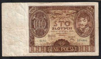 POLAND 500 ZLOTYCH 1982 P 145 UNC