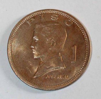 PHILIPPINES 1 PISO 1972 AU ΧΡΥΣΙΖΟΥΣΑ ΠΑΤΙΝΑ