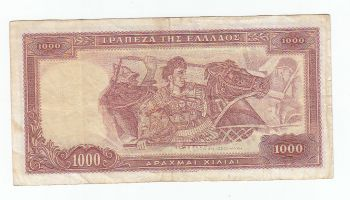 Greece 1000 drachmas 1956 Great Alexander!!!