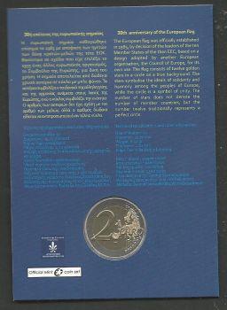 Greece: Official coin card 2 EURO