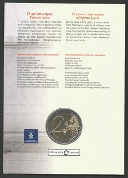 Greece: Official coin card 2 EURO