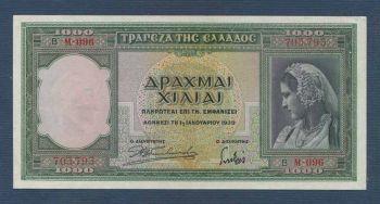 1.000 Δραχμές 1939 Νο 419842