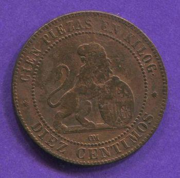 ARGENTINA 2 CENTAVOS 1870