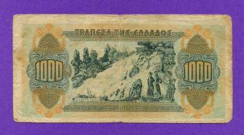 1000 Δραχμές 1941 Νο 249466