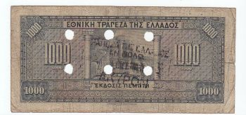 Greece 1000 drachmas 1926 AKYRON EN VOLO