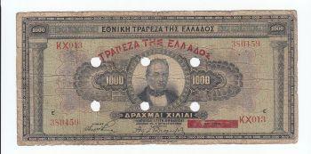 Greece 1000 drachmas 1926 AKYRON EN KARTHITSA RRR!!!