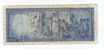 Greece 20 drachmas 1955!!!