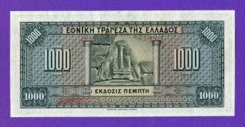 500 Δραχμές 1939 με σφάλμα ΕΝΙ αντί ΕΠΙ.