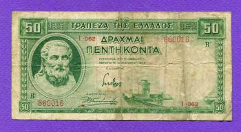 50 Δραχμές 1939 Νο 410186
