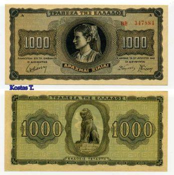 1.000 Δραχμές 1942 AUNC