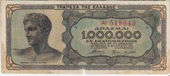 1.000.000 δραχμές 1944 UNC