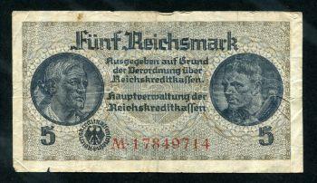 1923 Γερμανία 10 Εκατομμύρια Μάρκα AUNC