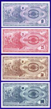 Π.Γ.Δ.Μ. SET 4 Χαρτονομισμάτων UNC