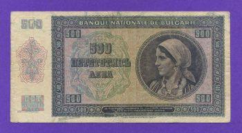 BULGARIA 500 LEVA 1942