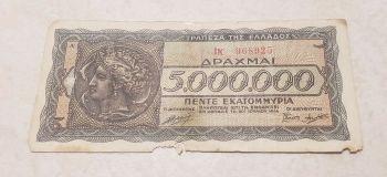 4 τεμάχια των 5.000.000 1944 συνεχόμενα UNC