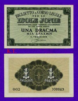 1 Δραχμή 1942 ISOLE UNC