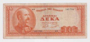 50.000 Δραχμές 1950 No325287
