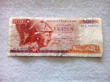 5 τεμάχια 100 δραχμές του 1978 AUNC συνεχόμενα νούμερα