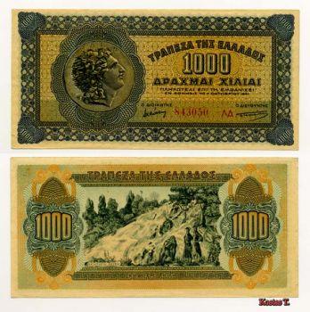 1.000 Δραχμές 1941 AUNC - UNC