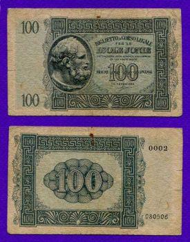 100 Δραχμές ISOLE 1942