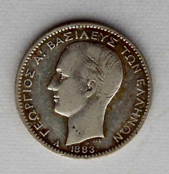 1 ασημένια δραχμή 1883