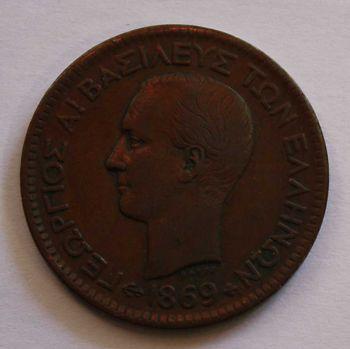 10 Λεπτά του 1869