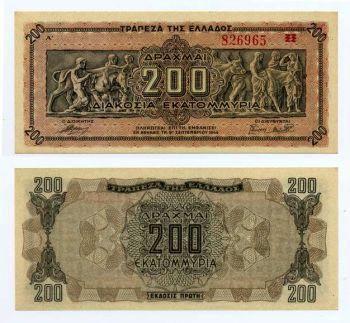 200.000.000 Δραχμές 1944 Ακυκλοφόρητο