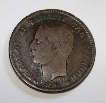 10 Λεπτά του 1878