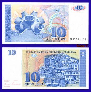 Π.Γ.Δ.Μ. 10 DINARS 1993 UNC