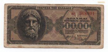 500.000 Δραχμές 1944 AUNC