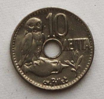 10 Λεπτά 1912 AU-UNC