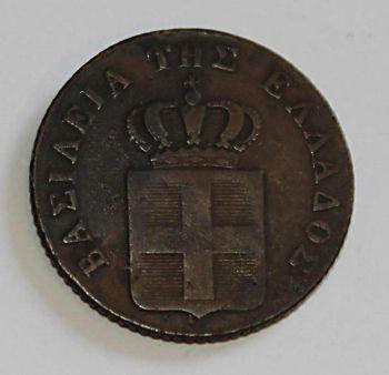 2  Λεπτά Οθωνα 1842