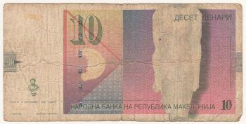 Π.Γ.Δ.Μ. 1.000 DENARI  2003  UNC