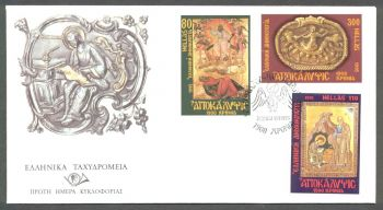 GREECE 1995 APOSTLE JOHN's REVELATION FDC