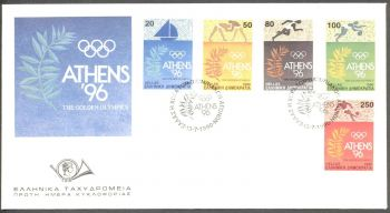 GREECE 1990 OLYMPIC GAMES FDC