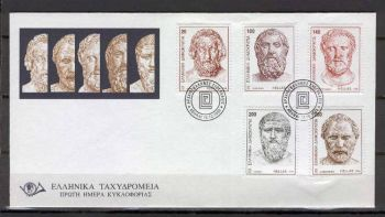 GREECE 1998 Ancient Greek Writers FDC