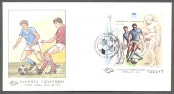 GREECE 1994 WORLD CUP U.S.A MS FDC