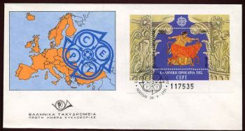 GREECE 1991 EUROPA CEPT MS FDC
