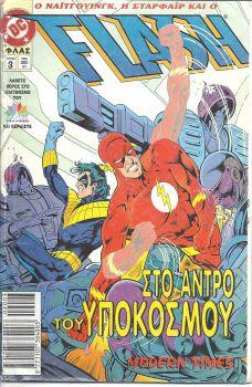 Greece - Greek comics FLASH No 3